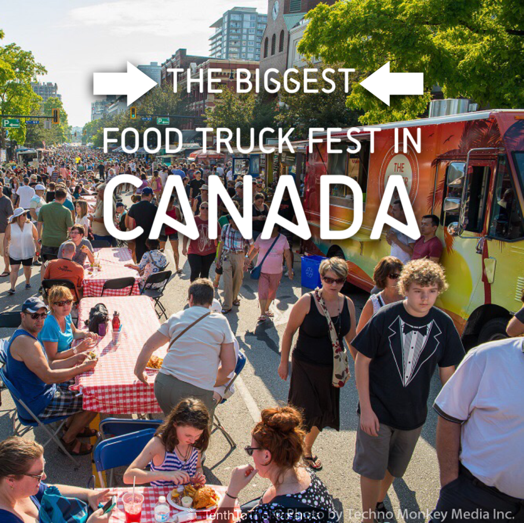 The Columbia StrEAT Festival is the biggest one-day food truck festival in Canada